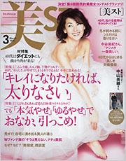 b_story_20150117