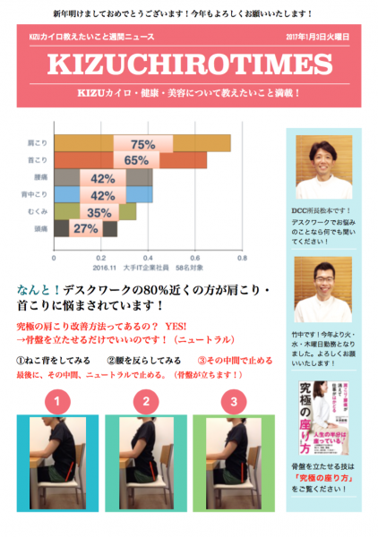 %e3%82%ab%e3%82%a4%e3%83%ad%e3%82%bf%e3%82%a4%e3%83%a0%e3%82%ba2017104