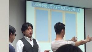 筋膜フォーカスリリースセミナー in 東京大学医学部付属病院